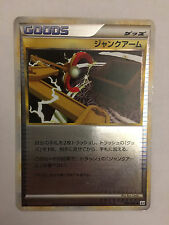 Pokemon Card / Carte Goods Junk Arm Holo 076/080 L3 1ED
