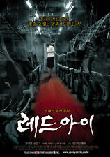 "KOREAN MOVIE ""Red Eye"" DVD/ENG SUBTITLE/REGION 3/ KOREAN FILM"