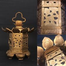 1 Pair Japanese temple altar hanging lanterns