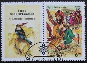 "Usbekistan: Michel-Nr. 65Zf ""Volkskunst"" Zdr. aus 1995, gestempelt"