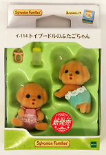 JP Sylvanian Families I-114 Toy Poodle Twins Baby Dolls