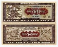 Yugoslavia Fantasy Issue Novelty Note Informbiro note X 10 Pieces Lot