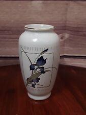 """New listing Vintage Otagiri Japan Vase """"Grand Iris""""- 4"""" tall"""