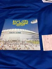 Boz Scaggs,Billy Joel&Art Garfunkel Japan concert program with ticket stub