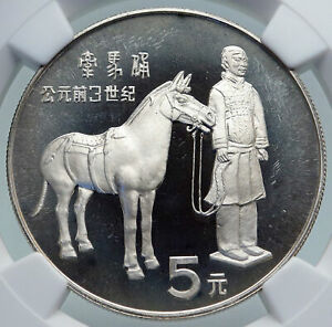 1984 CHINA Terracotta Army STATUES Archeology Proof Silver 5 Yu Coin NGC i87112