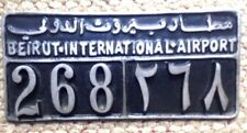LEBANON BEIRUT INTERNATIONAL AIRPORT CAST IRON LICENSE PLATE OFFICIAL VEHICLE