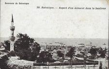 SALONICA : Aspect d'un minaret dans la banlieue -SARAGOUSSI ET ROUSSO