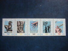 Mint Never Hinged/MNH Olympics Single European Stamps