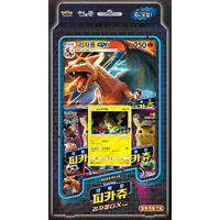 Pokemon Movie Detective Pikachu PROMO Charizard GX Holo Special Card Pack Korean