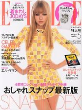 ELLE Magazine JAPAN, MAY 2013, Taylor Swift NEW