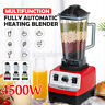 4500W 2L Commercial Blender Heavy Duty Kitchen Food Mixer Smoothie Ice Crusher
