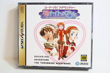 Suchie Pai Adventure Throbbing Doki Doki Nightmare Sega Saturn SS Japan Import