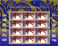 US 4726 Lunar New Year Snake forever sheet MNH 2013 free shipping