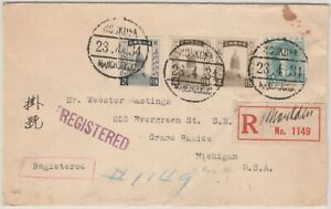 China Manchukuo 1934 Registered Cover Moukden to U.S.A.