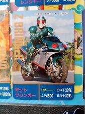 kamen rider mask rider trading card
