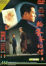 My Father Is a Hero 1995 - All  Region  Compatible Jet Li NEW DVD