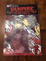 VAMPIRE KNIGHT BOOK  #7 BY MATSURI HINO SHOJO BEAT MANGA ENGLISH VIZ MEDIA Teen