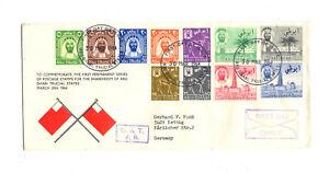 ABU DHABI BRIEF 1964 FDC MIT 11 MARKEN NR.1 - 11,  First Day Stamp Cover UAE