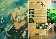 MushiShi Vol 1 New Anime DVD Funimation Release