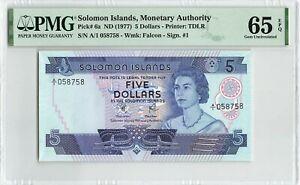 SOLOMON ISLANDS $5 Dollars 1977 QEII Note, P-6a, PMG 65 EPQ Gem UNC, A/1 058758