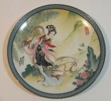 Beauties Of The Red Mansion Imperial Chinese Jingdezhen Porcelain 1986 #2
