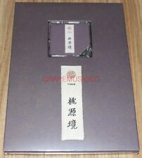 VIXX 4TH MINI Shangri-La Birth Flower Ver. KIHNO ALBUM + PHOTOCARD