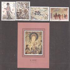 China 1992-11 Dunhuang Murals MNH set 4 stamps + Sheet.