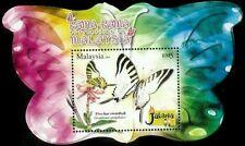 Butterflies Insects Malaysia 2008 (ms) MNH Jakarta Overprint *odd shape *unusual
