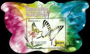 *FREE SHIP Butterflies Insects Malaysia 2008 (ms) MNH Jakarta o/p *odd *unusual