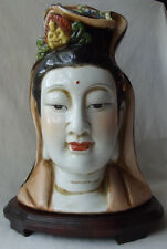 """LARGE VINTAGE HINDU GODDESS QUAN YIN BUST STATUE WITH WOOD DISPLAY STAND 14"""""""