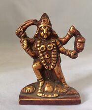 Small Kaali Brass Statue Shiva Alter Meditation Durga Kali Maa Hindu Goddess