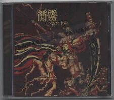 Chthonic: Seediq Bale (2005) CD TAIWAN MANDARIN VERSION