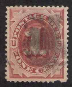 US. J15. 1c. Postage Due Stamps. Used. 1884