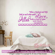 """Each Other"" Sahih Bukhari 6.19 Islamic quote wall art, Islamic home décor"