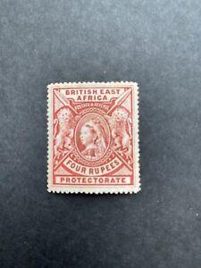 British East Africa 1897 Queen Victoria SG 94 MH Stamp