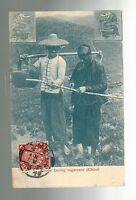 1900s China Real Picture Postcard Cover Chinese Coolie Buying Sugarcane