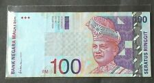 MALAYSIA RM100 NOTE SIDE SIGN BY ALI ABU HASSAN - AJ5709021