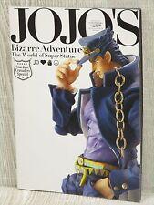 JOJO'S BIZARRE ADVENTURE World of Super Statue Art Figure Book Booklet Ltd *