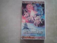 THE DARK CRYSTAL Jim Henson Stephen Garlic  japanese horror  VHS japan 1982
