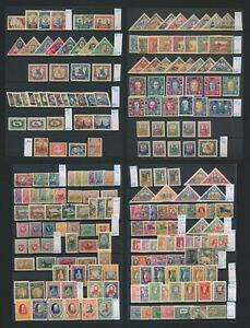 LITHUANIA STAMPS 1919-1934 EXCELLENT SETS INC DUKE VYTAUTAS SET ETC, MOG & USED