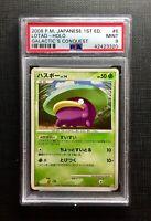 Pokemon PSA 9 Lotad Holo 1st Ed. - Galactic's Conquest #6/96 Japanese MINT