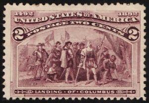 """US Sc# 231C *UNUSED NG H* { """"BROKEN HAT VARIETY"""" } GREAT COLUMBIAN OF 1893 SERIE"""