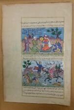 ANTIQUE HAND PAINTED ON THE PAPER MINIATURE ARABIC HAND WRITTEN