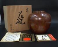 Japanese Copper Vase Takaoka Douki Vermilion marble pattern BOS205