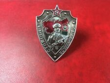 USSR SOVIET ARMY PIN Badge Medal CHIEF OF THE BORDER GUARDS.