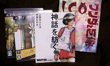 PS3 ICO / Shadow of The Colossus Wanda to Kyozou Limited Box Japan rare F/S