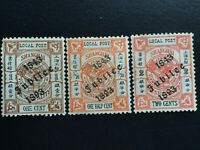 China Stamp 1893 Shanghai Local post subilee One Cent.One Half Cent.Two Cent上海工部