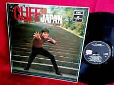 THE SHADOWS CLIFF RICHARD Cliff in Japan LP 1967 UK EX