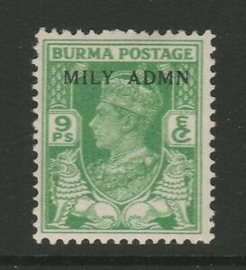 Burma 1945 9p Yellow-green stamp Doubly printed CW 20a Mint.
