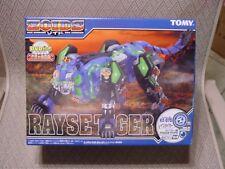 Zoids Rayse Tiger Rz-075